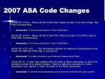 2007 asa code changes11