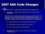 2007 asa code changes14