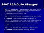 2007 asa code changes15