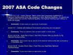 2007 asa code changes17