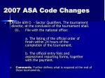 2007 asa code changes24