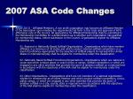 2007 asa code changes6
