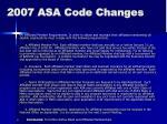 2007 asa code changes7