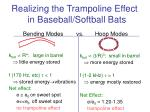 realizing the trampoline effect in baseball softball bats