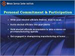 personal commitment participation