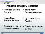 program integrity sections
