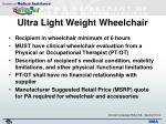 ultra light weight wheelchair