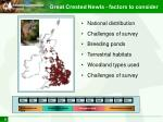 great crested newts factors to consider