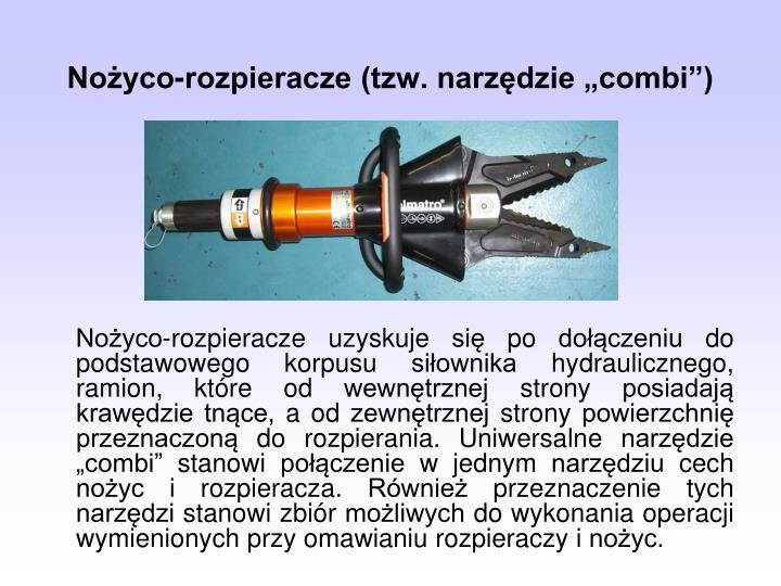 """Nożyco-rozpieracze (tzw. narzędzie """"combi"""")"""