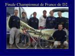 finale championnat de france de d2