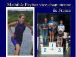 mathilde peytier vice championne de france
