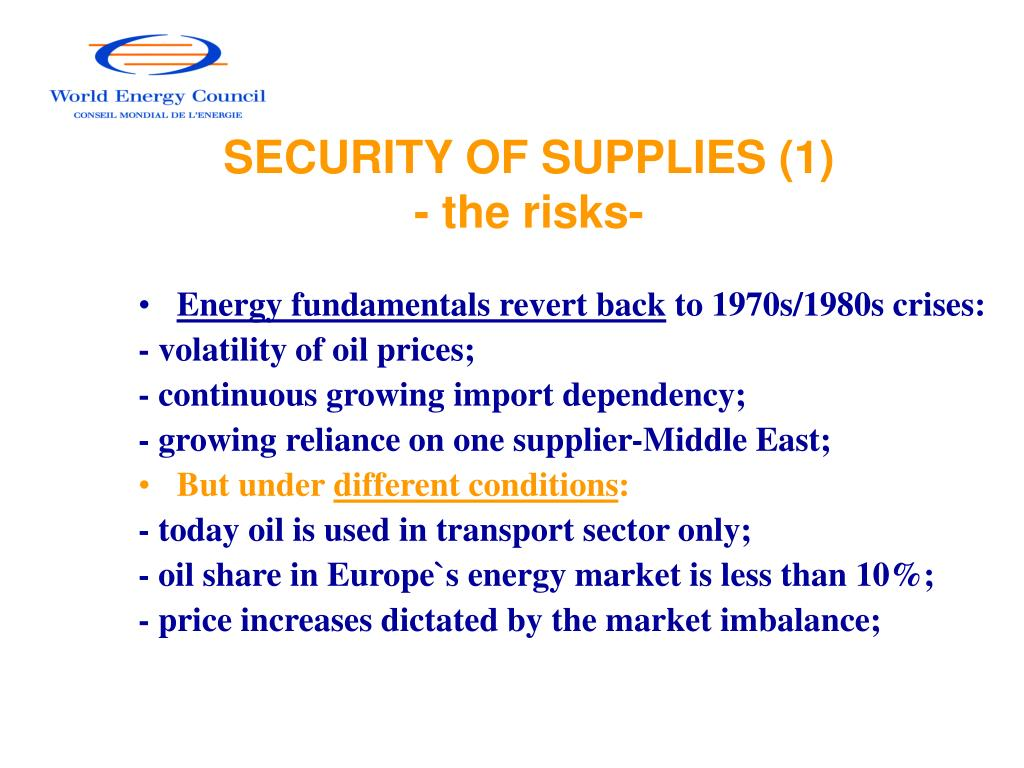 SECURITY OF SUPPLIES (1)