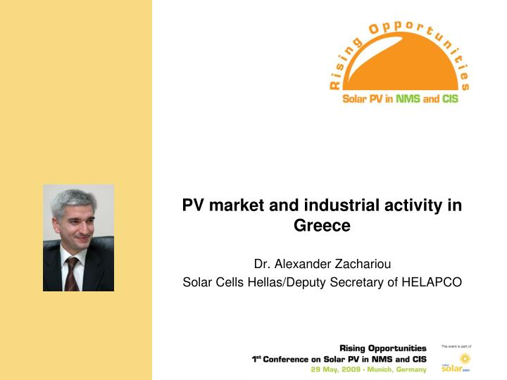 pv market and industrial activity in greece n.