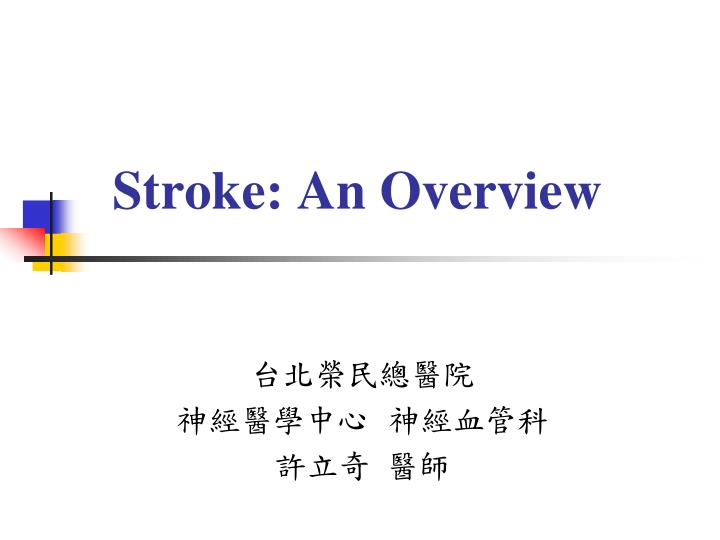 stroke an overview n.