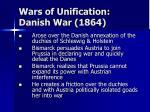 wars of unification danish war 1864