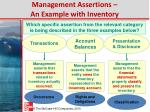 management assertions an example with inventory