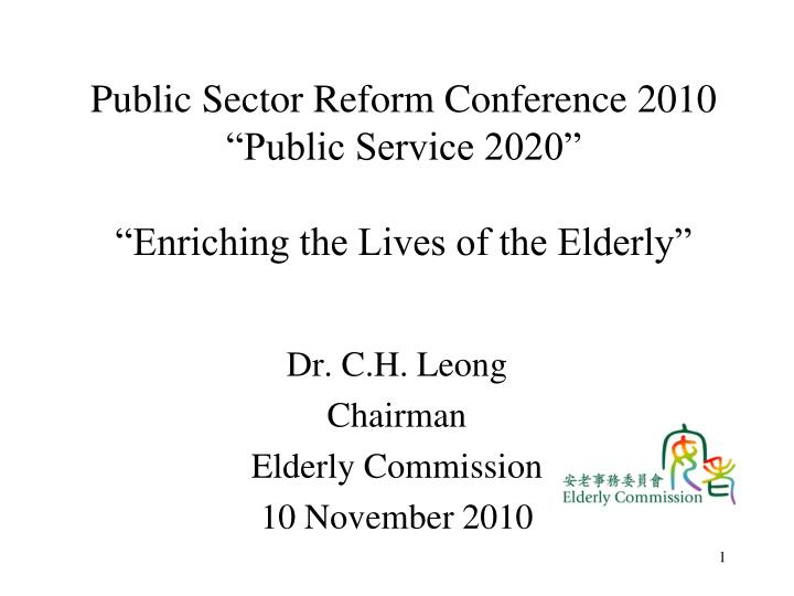 Public sector reform conference 2010 public service 2020 enriching the lives of the elderly