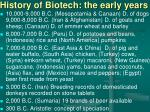 history of biotech the early years