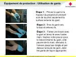 quipement de protection utilisation de gants1
