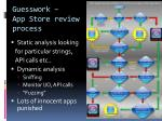 guesswork app store review process