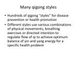 many qigong styles