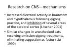 research on cns mechanisms