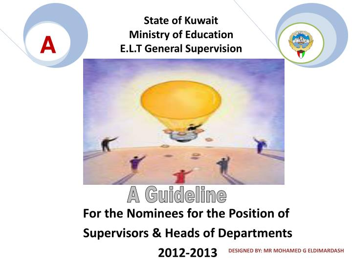 state of kuwait ministry of education e l t general supervision n.