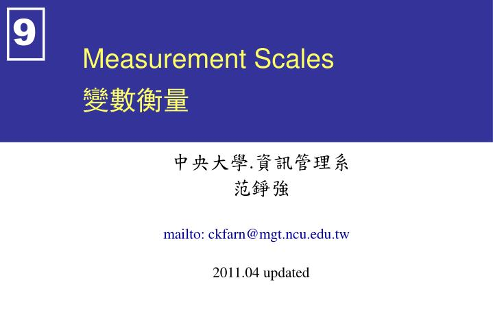 measurement scales n.