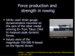 force production and strength in rowing