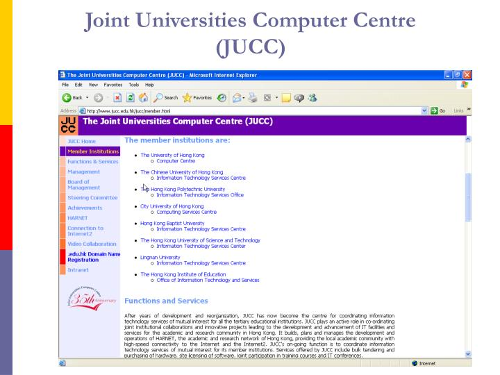 Joint Universities Computer Centre