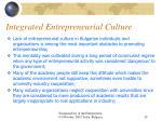 integrated entrepreneurial culture