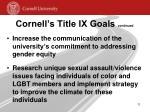 cornell s title ix goals continued5