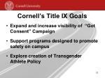 cornell s title ix goals1