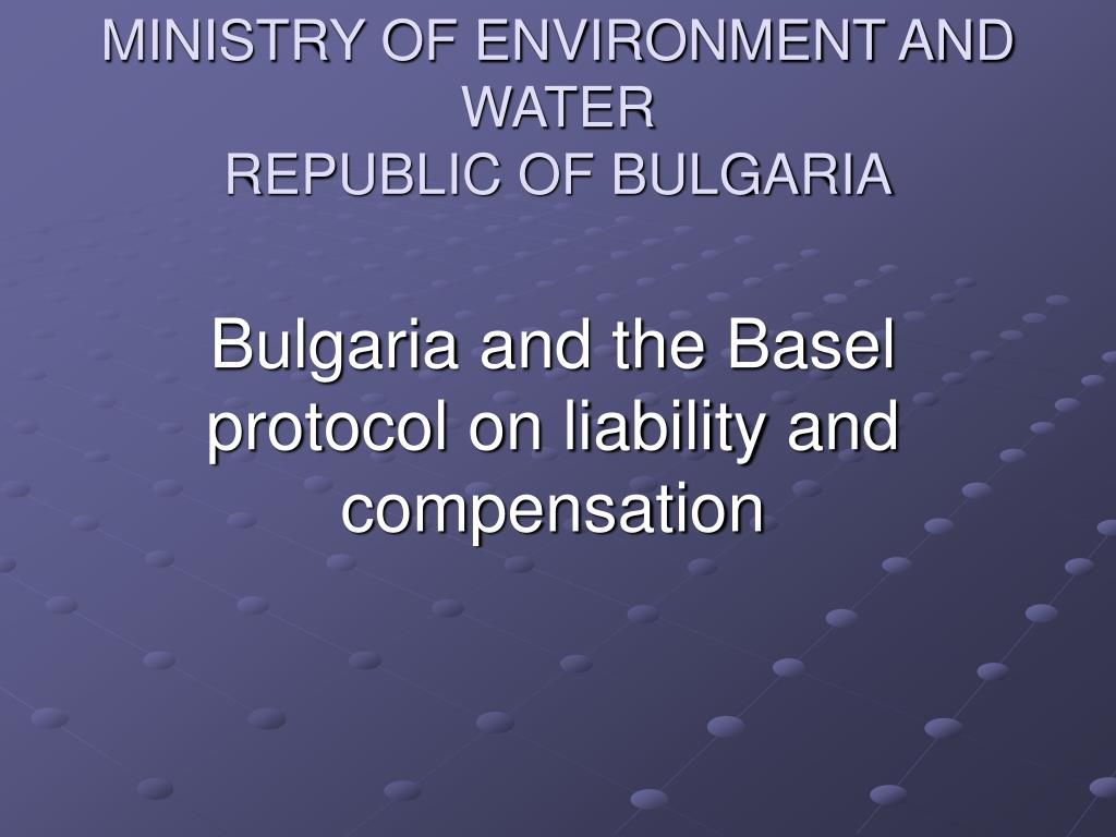 ministry of environment and water republic of bulgaria l.