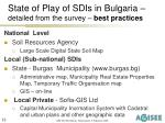 state of play of sdis in bulgaria detailed from the survey best practices