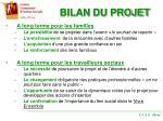 bilan du projet1