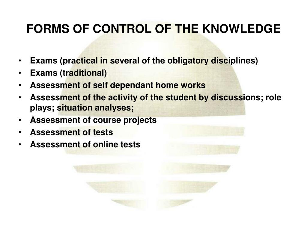 FORMS OF CONTROL OF THE KNOWLEDGE