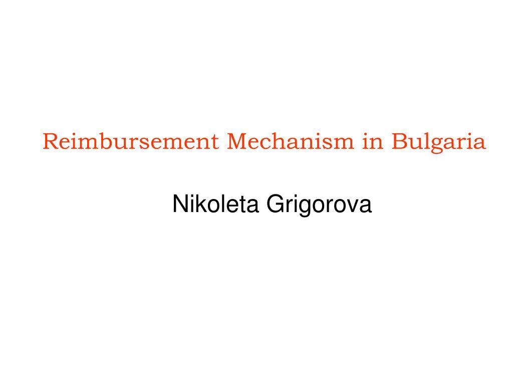Nikoleta Grigorova