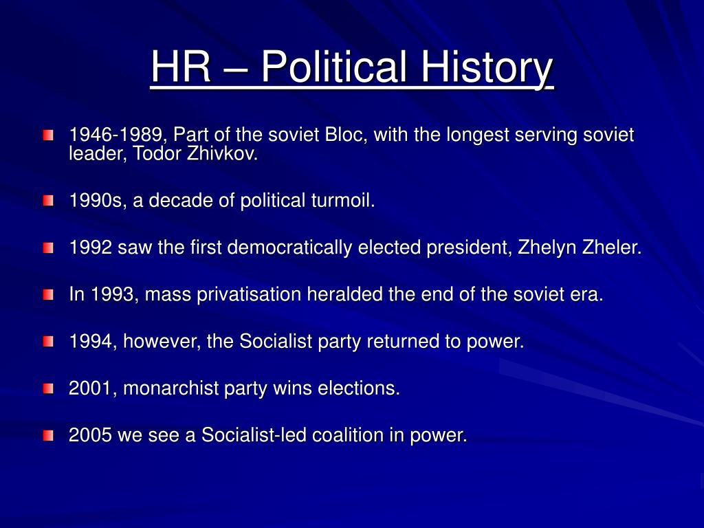 HR – Political History