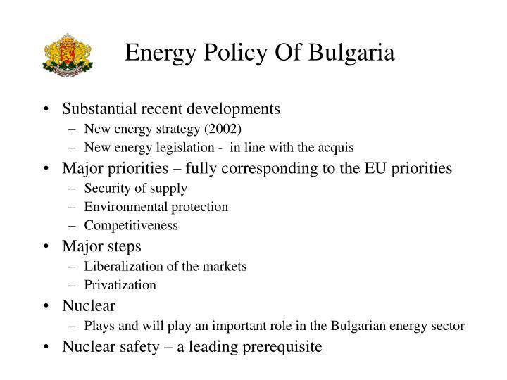 Energy policy of bulgaria