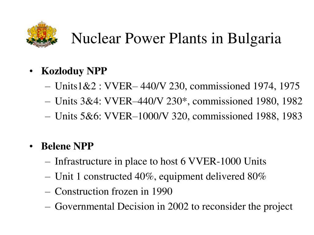 Nuclear Power Plants in Bulgaria