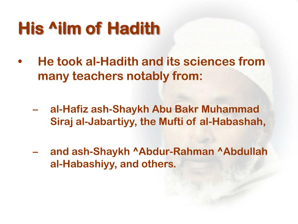 His ^ilm of Hadith