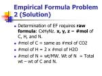 empirical formula problem 2 solution