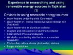 experience in researching and using renewable energy sources in tajikistan 3