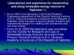 laboratories and experience for researching and using renewable energy sources in tajikistan 1