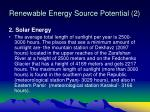 renewable energy source potential 2