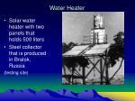 water heater19