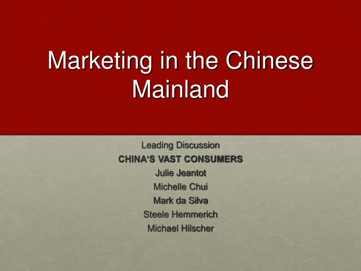 marketing in the chinese mainland n.