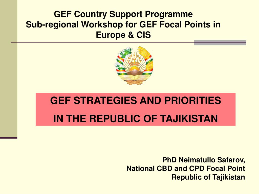GEF Country Support Programme