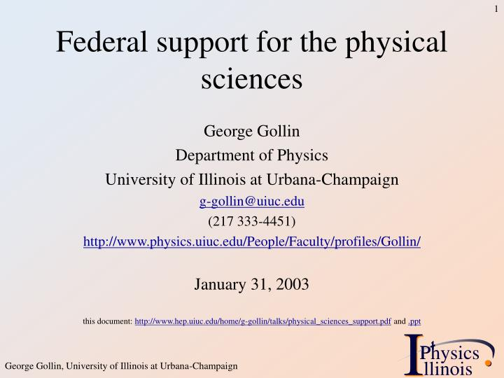 Federal support for the physical sciences